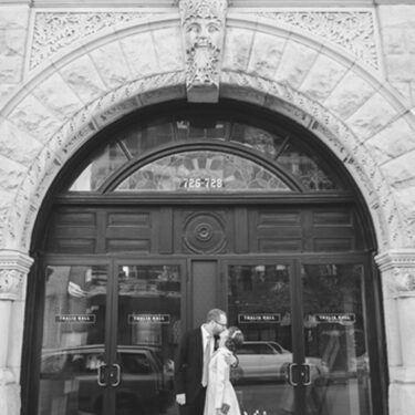 eclectic cool thalia hall wedding